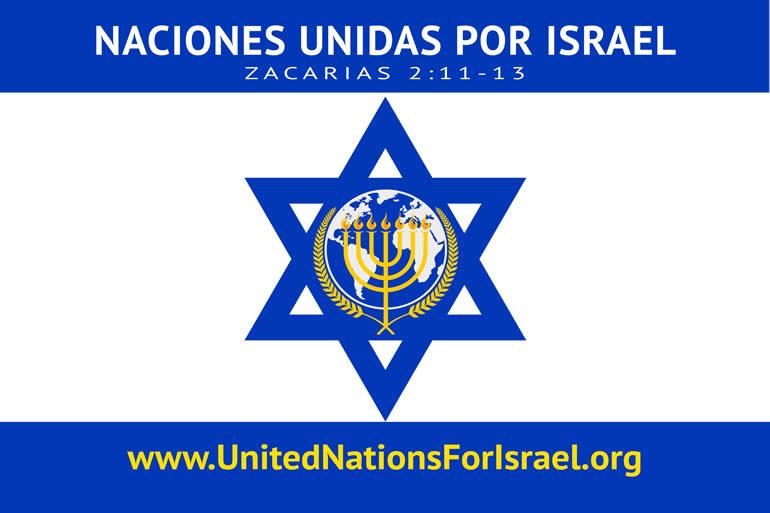 SPA UNIFY Flag