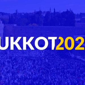 Sukkot Tour 2020